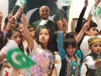 <small>Pakistan Independence Day</small>