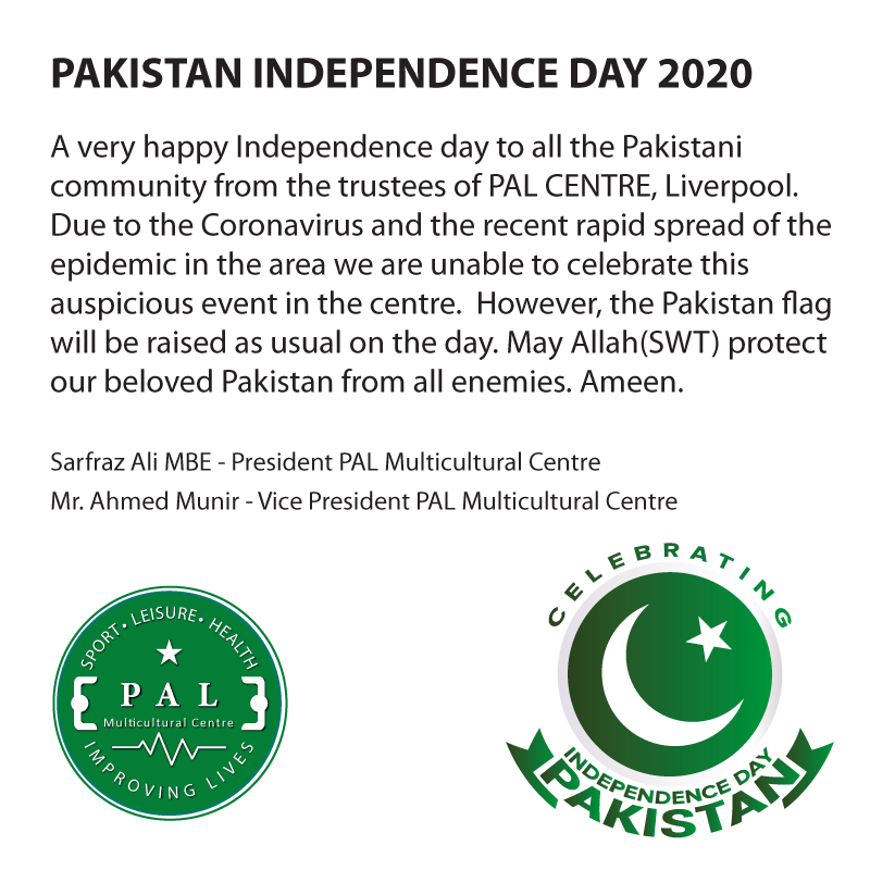 PAL-independence-day-2020